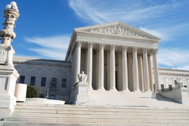 United States Supreme Court Building, Washington, DC.